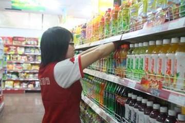 澳大利亚超市理货员 马老师 15003229729