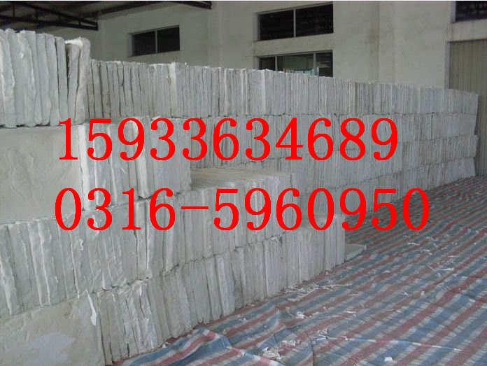 墙体硅质板生产厂家
