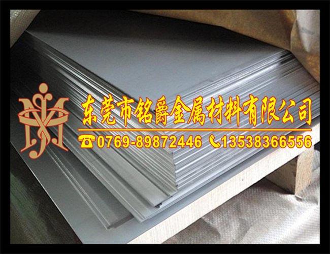 湖北GH4698镍基高温合金带钢
