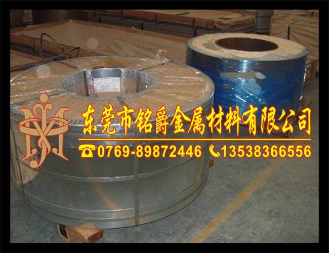 吉林GH3625材料板子
