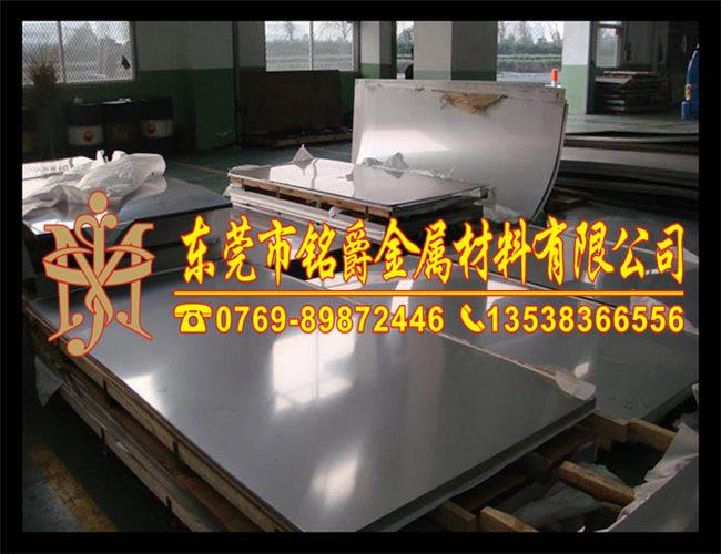 吉林GH220精密合金平板
