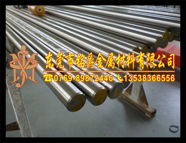 河南GH4698镍基合金丝材