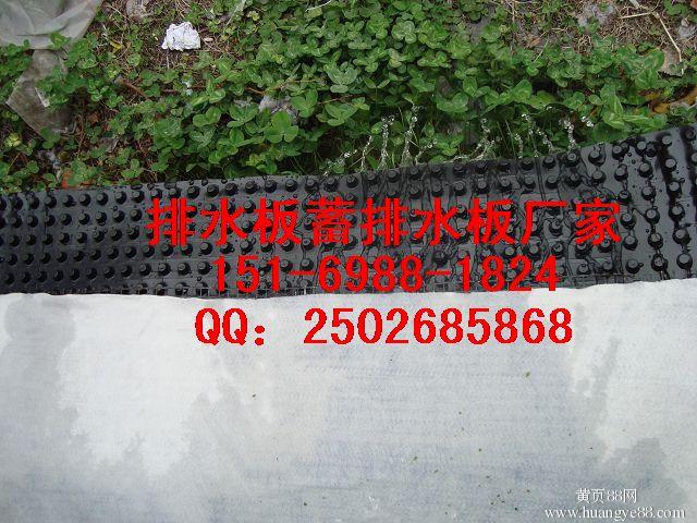 地下室滤水板承德车库(种植/绿化)排水板
