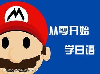 上海闵行区寒假小学英语培训班去哪报名