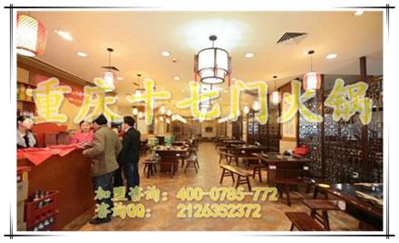 在宿迁开家重庆干锅要多少钱