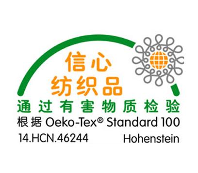 Oeko tex认证机构