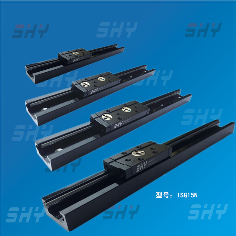 码坯机专用导轨ISGB15N,质量保证+厂家直销,量大有优惠
