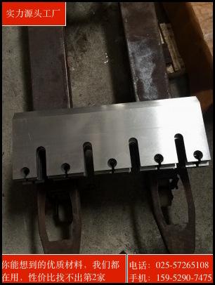 常州木材削片机刀片削片机刀片价格供应哪家比较好