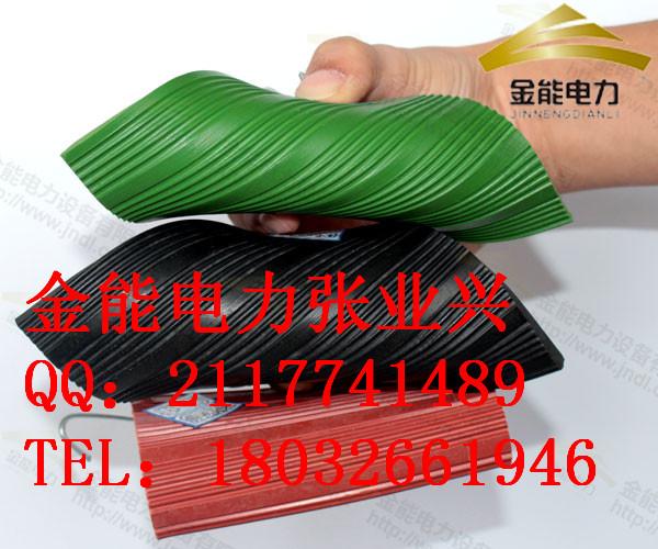 广西绝缘胶垫批发 广西绝缘橡胶板定做厂家