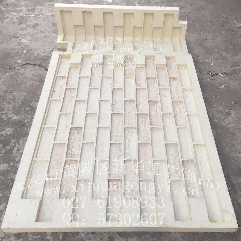 文化石硅胶模具 人造鹅卵石模具 拼板仿古砖模具
