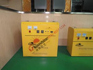神州阳光太阳能热水器、多功能太阳能光伏发电系统