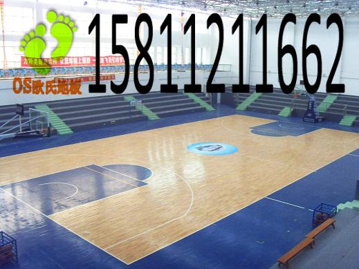 体育木地板专用价格