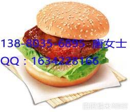 如何开一家汉堡炸鸡丨全套炸鸡汉堡技术培训丨四川汉堡炸鸡原材料供应