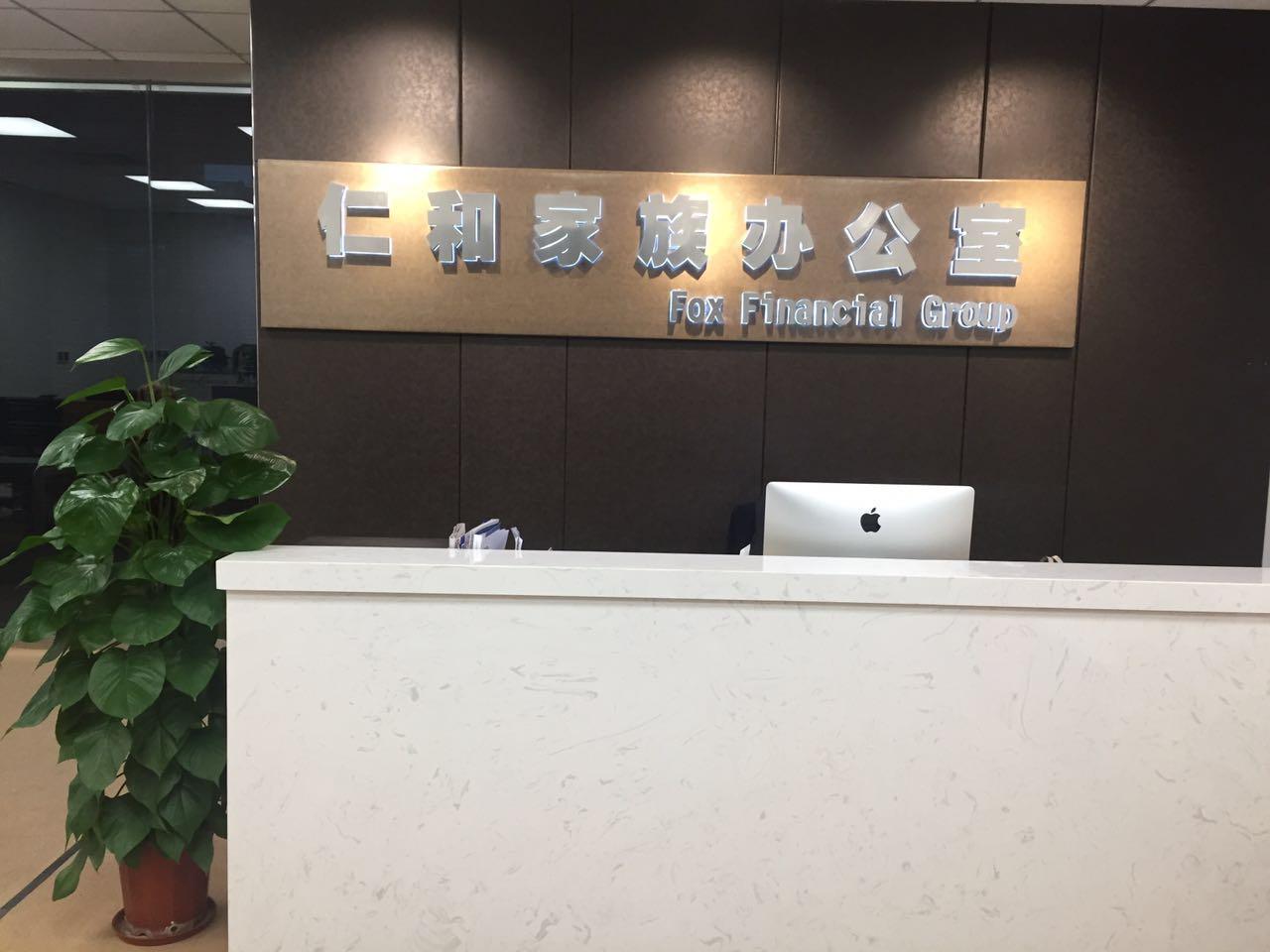 香港保险——充裕未来
