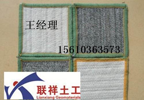 北京土工布厂家|,土工膜|覆膜防水毯{有限集团公司}欢迎您!156-1036-3573