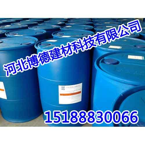 邯郸凝土密封固化剂|邯郸凝土密封固化剂品质好|博德建材