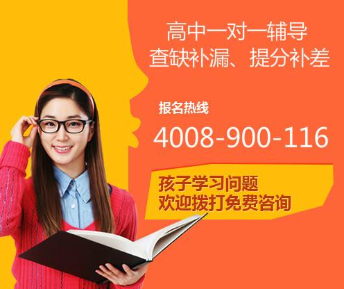 高一数学基础差去哪里辅导郑州学大补习效果好吗