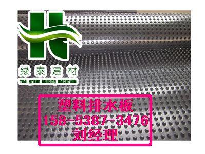 东营H8mm]地下车库疏水板_厂家发货15853873476