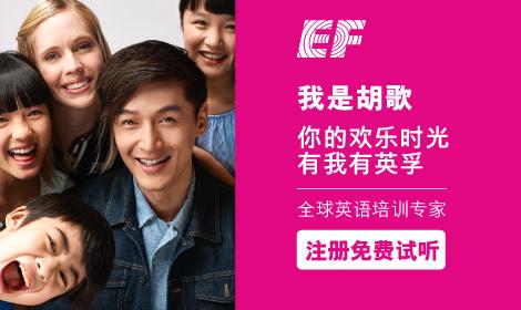 武汉小学一年级暑期英语兴趣班报名 推荐英孚教育