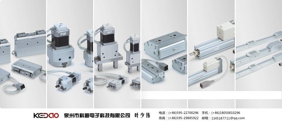 CY1L20H-250-A73L/SMC气缸特价
