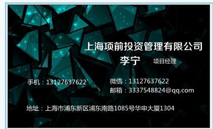 上海科技公司转让价格