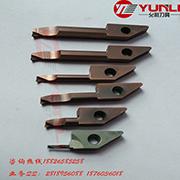 允利刀具小径车刀可代替京瓷VNBR0420-005S/01S/02S/003NB/02NB