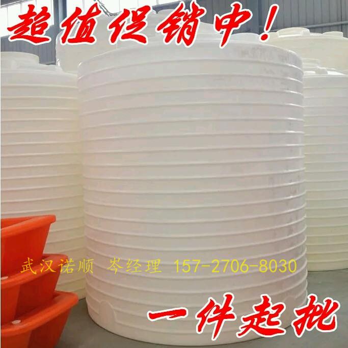 武汉塑料水箱厂家为搅拌站供应10吨外加剂储罐
