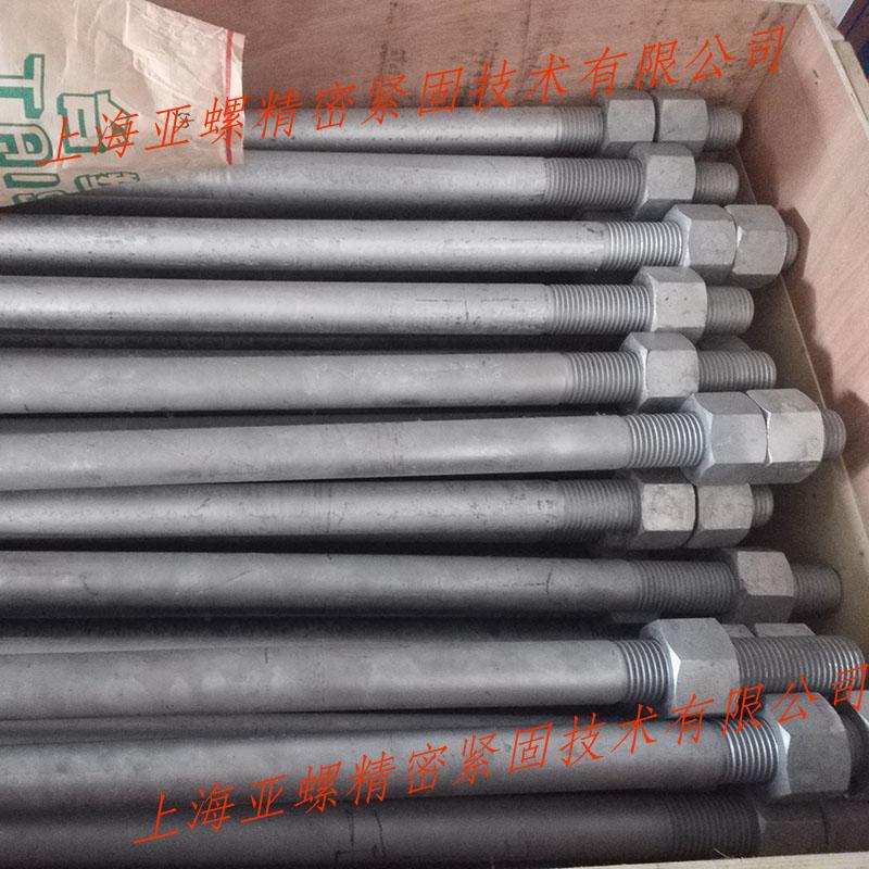 供应ASTM A653六角螺母、重型螺母、热镀锌螺母、双头螺栓