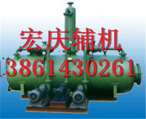 【H庆制造《冷凝水回收装置》隐型煤粉取样器】