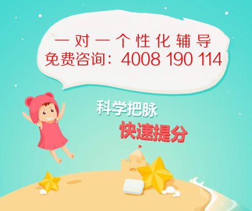 上海高中辅导学校大全/高一物理同步辅导去哪里好