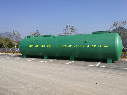 宝绿供应污水处理,污水处理设备,污水处理机,生活污水处理