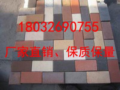 石家庄透水砖厂家销售、石家庄便道砖销售价格