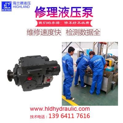 挖掘机液压泵维修厂家 海兰德液压顶呱呱