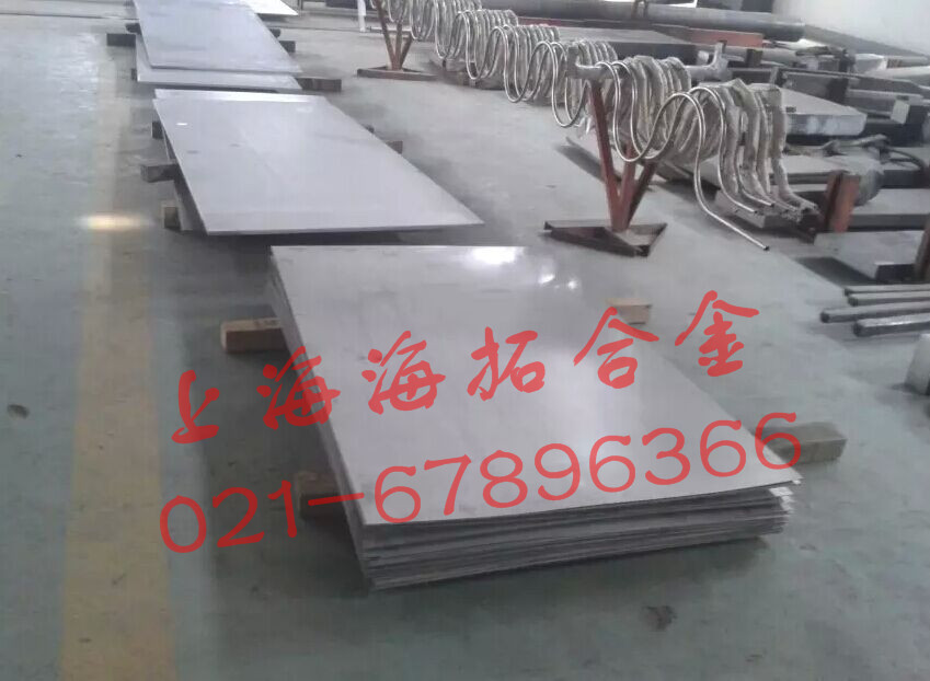 供应预硬NAK55材质模具钢