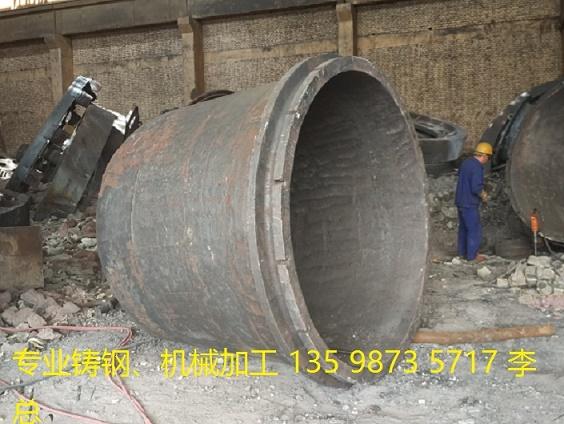 存放钢渣的容器渣灌渣包渣盆