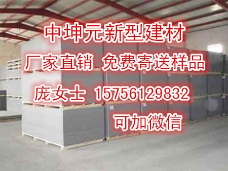 淮南厂家直供水泥纤维外挂 保温防火水泥板 钢结构楼层板