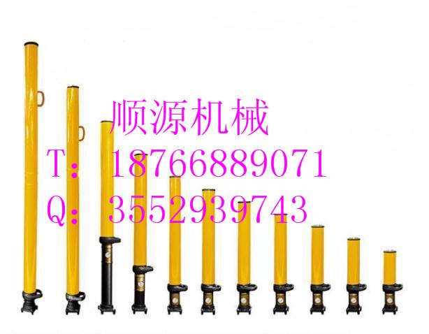 悬浮式单体液压支柱  悬浮式单体液压支柱单价 悬浮式单体液压支柱厂家