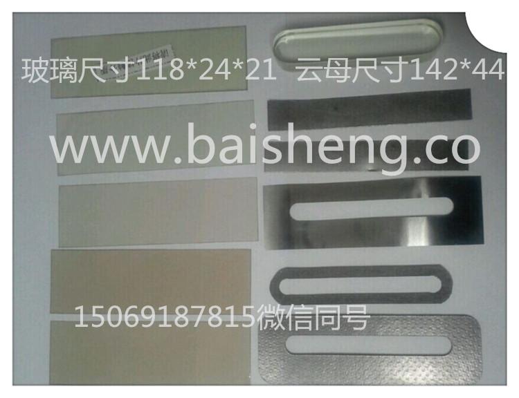 双色水位计铝硅玻璃云母密封组件隆华LHSB-32-W