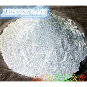 环保型雷蒙磨脱硫灰粉加工_火焰山公司