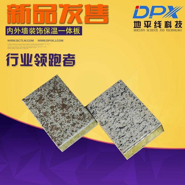 华阴市复合板|防火夹芯板