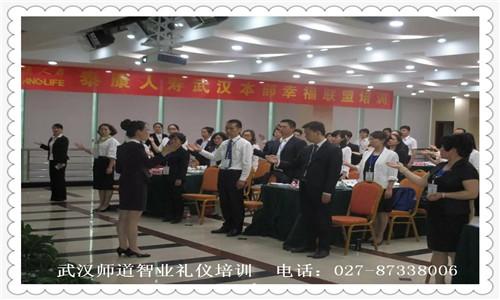 企业规范化管理|员工职场礼仪培训