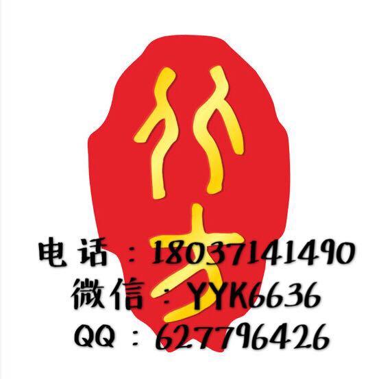 北方宝玉石招募省级运营中心上票方(区域保护)
