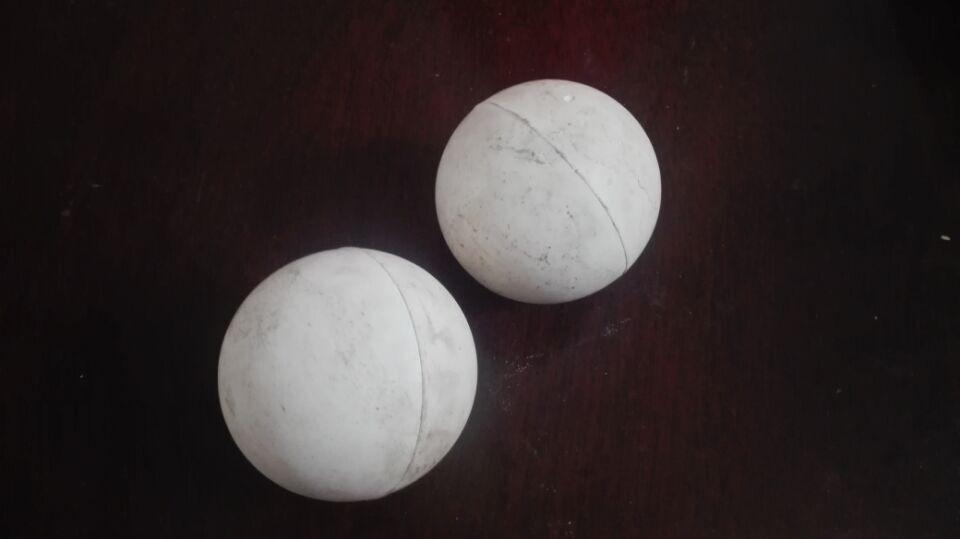 白色 黑色 请网橡胶球