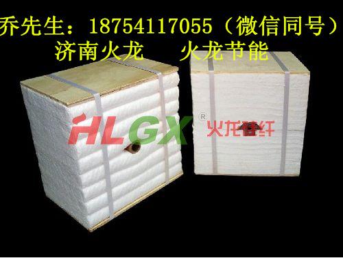 陶瓷纤维模块,炉衬保温专用,使用寿命长