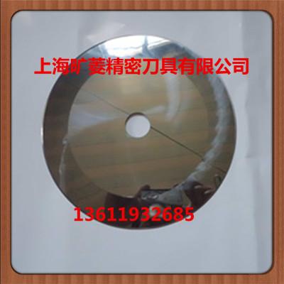 厂家供应分切机刀片 铝箔分切刀片质优价廉