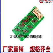 允利不锈钢精车刀VBGT1103003R/L-Y