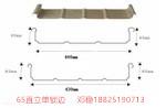 铝镁锰屋面板YX65-430