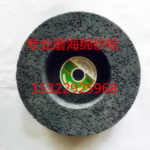 厂家直销黑炭化硅砂轮200*65/75*16 磨化妆海绵粉扑用特殊规格可根据客户需求订做