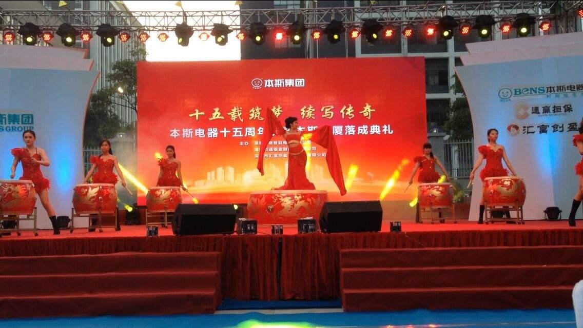 郑州开业庆典商业活动策划案的五点注意事项