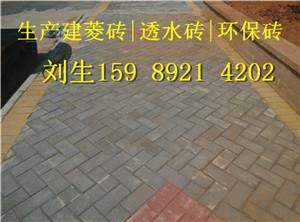 惠州建菱砖 惠州生态透水砖